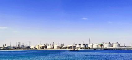 Trung quốc tăng nhập khẩu dầu…